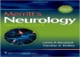 نورولوژي مريت به صورت كامل Merritt's neurology